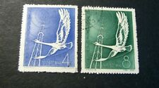 PRC-China Stamp Scott# 362-363 Wild Goose and Tower 1958    C530