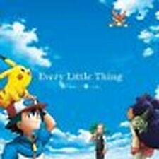 Pokemon anime manga Music Soundtrack Japanese Cd 12 Limited Edition