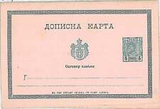 SERBIA - Postal Stationery HIGGINGS & GAGE # P 29 - DOUBLE: MISSCUT!!