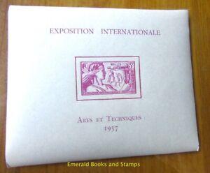 EBS WALLIS ET FUTUNA 1937 Exposition Internationale Arts et Techniques MNH** 458