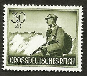 1944 WWII Nazi Germany War Mint Original Stamp SS Alpine Ranger Jäger