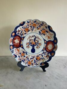 "19th c Large Japanese Imari Charger with Scalloped Edge, 18 1/8"" Diameter."