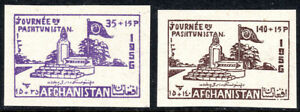 Afghanistan B9-B10 Imperf, MNH. Pashtunistan Monument, Kabul, 1956
