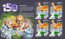 Guinea-Bissau - 2019 Gandhi Moments - 4 Stamp Sheet - GB190710a