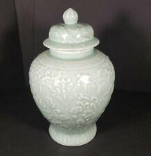 """Vintage Ginger Jar Celadon Glaze Andrea by Sadek """"Chopsticks"""""""