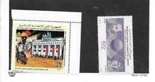 Comoro Is. 1980 & 1991 Group of 2 stamps Sc# 505 & 772 MNH