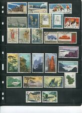Prc China collection of stamps from the 1960's all different
