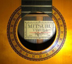 Vintage Concert Classical Guitar - Mitsuru Tamura No. 1200 1974 with Case