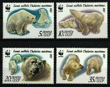 WWF Polar Bears mnh set 4 stamps 1987 Russia #5541-4