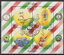 Oman 2000 used Bl.21 Olympische Spiele Olympic Games [ga910]