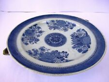"""Antique Chinese Nanking Export Hot Water Warming Dish Circa 1800 Collectibles """"F"""