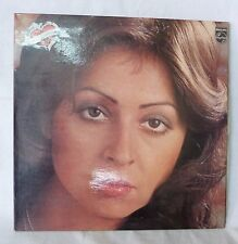Vintage Greek LP PHILIPS 6303 157 VICKY LEANDROS H ZOH EINAI ORAIA