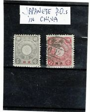 K932 Japan POs in China on card (2)