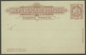 AOP Bolivia 1894 1c brown / pale green postal card unused HG #5