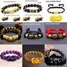Unisex Feng Shui Black Obsidian Beads Pixiu Wealth Bracelet Good Luck Jewelry