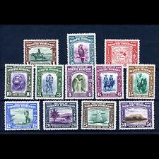 NORTH BORNEO 1939 Short Set to 50c. SG 303-314. Lightly Hinged Mint. (AB155)