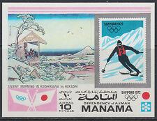 Manama 1972 ** Mi. Bl. n. kat. nach 569 Olympische Winterspiele