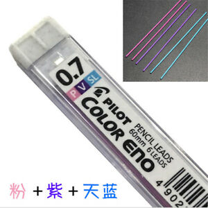 1 Box Lead Refills Tube 0.7mm 11 Colors with Case for Mechanical Pencil Student