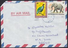 Burundi 1983 Stamps Cob 883 Elephant + 838E Bird METALLIC FRAMES Used on cover
