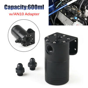 Compact Baffled Oil Catch Can Tank Universal Aluminum Air Oil Separator 600ml