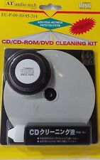 2x Reinigungs Set CD Cleaner für CD DVD Blu-Ray AT audio-tech / NEUWARE