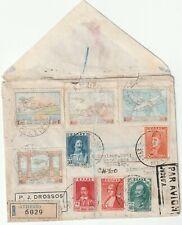 1930 ATHENS GREECE REGISTERED COVER P DROSSOS TO BIRMINGHAM PAR AVION JUSQU'A