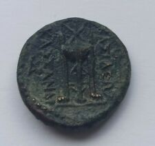 More details for rare! ancient greek bronze coin. kings of macedonia. cassander /306-297 b.c./