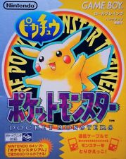Nintendo GameBoy - Pocket Monsters Pikachu / Pokemon Gelbe Edition JAP Modul