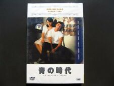 Japanese Drama Blue Days DVD