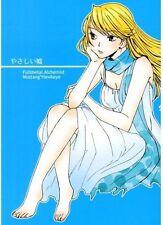 Books, Manga, Doujinshi