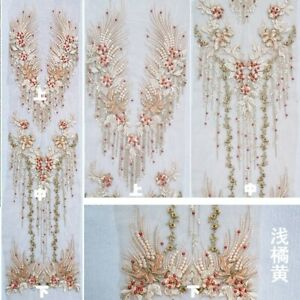 3D Beads Floral Embroidered Applique Patch Bridal Wedding Dress Sewing Craft DIY
