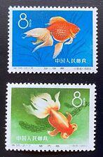China S38 Fish 12- 5 , 7 MLH
