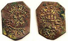 Spain-Felipe III (1598-1621). PRUEBA. 2 maravedis. Granada. Cobre 1,5 g. RARA