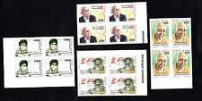 2013- Tunisia- Imperforated block of 4 stamps- Tunisian Famous Figures