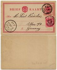 CAPE ORANGE RIVER COLONY STATIONERY UPRATED 1903 VERY FINE USED to GERMANY