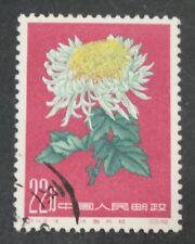 PR China 1960 S44-14 Chrysanthemums CTO SC#555