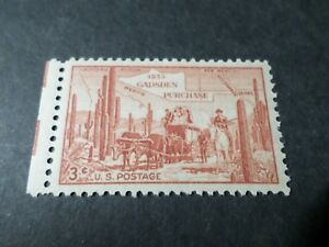 ETATS UNIS USA 1953, timbre 579, GADSDEN, CARTE, neuf**, VF MNH