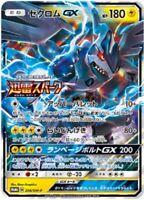 PreOrder Pokemon PROMO 238/SM-P Zekrom GX RR 迅雷スパーク SM7a Japanese