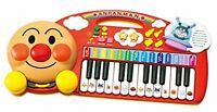 Anpanman groovy music keyboard love Free Shipping with Tracking# New from Japan