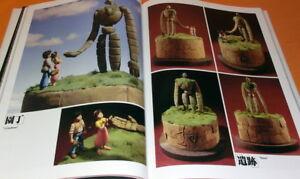 TAKUJI YAMADA'S DIORAMA WORKS Vol.2 book, apan Godzilla Gundam STAR WARS #0695