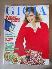 GIOIA n°5 1977  [G685B] Rivista Vintage
