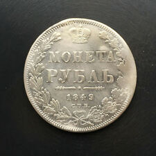 1849 - 1 ROUBLE SILVER OLD RUSSIAN IMPERIAL COIN - ORIGINAL