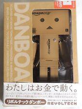 """ESAR2295. Revoltech x Yotsuba DANBOARD 5"""" Amazon Box Version w/ LED eyes (2007)"""