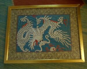 Original Vintage/Antique FRAMED CHINESE EMBROIDERY DRAGON w/ Gold Thread