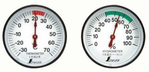 Shinwa Rules (Shinwa Sokutei) Thermometer Humidity Meter Set ST-4 Round 4.5cm