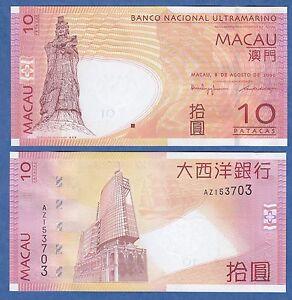 Macau 10 Patacas P 80 2005 (2006) UNC Macao Low Shipping! Combine FREE!