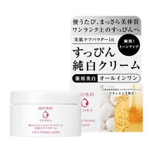 ☀NEW Shiseido SENKA Jyunpaku-Senka White Beauty Cream 100g From Japan F/S