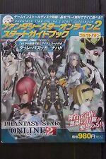 JAPAN Phantasy Star Online 2 Start Guide Book W/Disc