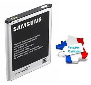 Batterie Origine Samsung N7100 Galaxy Note 2 / N7105 Galaxy Note 2 / EB595675LU