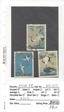 CHINA POPULAR REPUBLIC 612 TO 614 USED COMPLETE SET, BIRDS,HOLIDAYS SPECIAL PRIC
